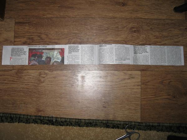 Корзина из газеты