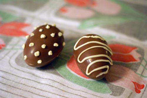 Шоколадное яйцо с пожеланием